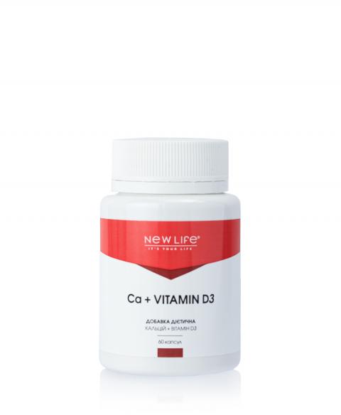 Ca+VITAMIN D3 | КАЛЬЦИЙ+ВИТАМИН D3 | 60 КАПСУЛ В БАНОЧКЕ